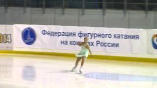 Анастасия Губанова, КП, II этап Кубка России 2014 (Йошкар-Ола)