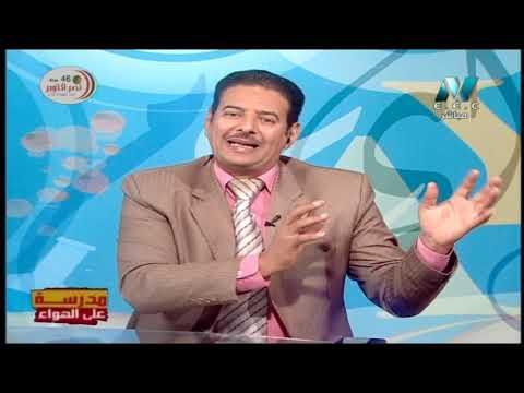 تاريخ 3 ثانوي حلقة 7 ( تابع بناء الدولة الحديثة في عهد محمد علي ) أ أحمد صلاح 14-10-2019