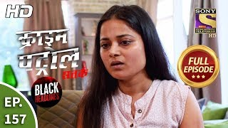 Click here to Subscribe to SET India: https://www.youtube.com/channel/UCpEhnqL0y41EpW2TvWAHD7Q?sub_confirmation=1  Click here to watch full episodes of Crime Patrol Satark Season 2:  https://www.youtube.com/playlist?list=PLzufeTFnhupx-Ii958bn2-dYO2vE3tdmX  Episode 157: The Bhilai Assassinations -------------------------------------------- The quaint city of Bhilai gets rocked by the murder of Vivek, an executive in a big company. The cops immediately come into action and start investigating. They narrow down on the suspect, but before they can gather enough proof, a series of murders start happening all around the city, which puts the cops in a tizzy. Will the police be able to solve this grisly and seemingly unsolvable case? Will they nab the real convict?  About Crime Patrol :  --------------------------------- Crime Patrol will attempt to look at the signs, the signals that are always there before these mindless crimes are committed. Instincts/Feelings/Signals that so often tell us that not everything is normal. Maybe, that signal/feeling/instinct is just not enough to believe it could result in a crime. Unfortunately, after the crime is committed, those same signals come haunting.  #crimepatroldastak #crime