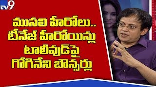 Dissolve MAA    Babu Gogineni    Tollywood Casting Couch - TV9