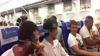 ЭКСКЛЮЗИВ Интервью с пассажирам рейса Анталия-Челябинск (2)