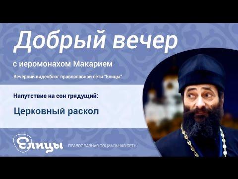 Обои храмов и церквей россии