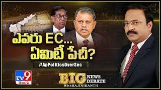 Big News Big Debate: AP Politics Over Sec - Rajinikanth TV9