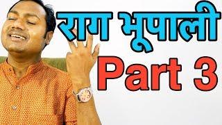 "Raag Bhupali Part #3 (Bandish) Lesson #7 ""Indian   - YouTube"