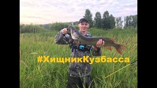 Платная рыбалка в панфилово кемеровская область обзор