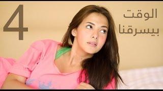 دنيا سمير غانم | الوقت بيسرقنا - Donia Samir Ghanem | El Wa2t Byesra2na