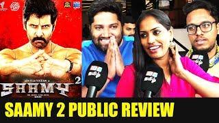 Saamy 2 Public Review:  Vikram Super!! Soori Mokka!! | Saamy2 Theatre Response | Samy2 Public Bytes