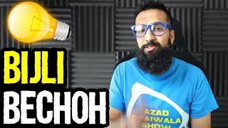 Start Your Own Electricity Company From 1 Lakh Rupees Only | بجلی فروخت کرو |Azad Chaiwala Show