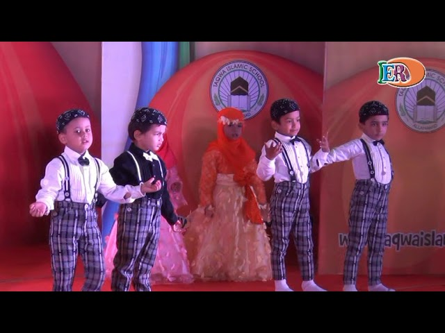 Aaina-e-Mustaqbil 2018 Part-5 Action Nasheed Nur
