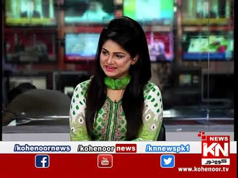Kohenoor@9 28 August 2019 | Kohenoor News Pakistan