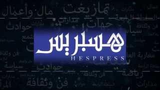 HESPRESS.com