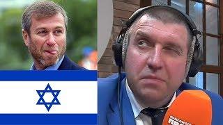 Дмитрий ПОТАПЕНКО - Абрамович уехал в Израиль: что делать остальным? Онлайн-кассы: обуза за наш счёт