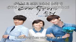 Narae - The Days We Were Happy [English subs + Romanization + Hangul] HD