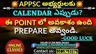 APPSC-GROUP-I,II || UPDATE ON NOTIFICATION ||