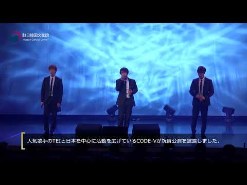 K POP コンテスト2017 日本全国大会 K POP콘테스트 일본대회