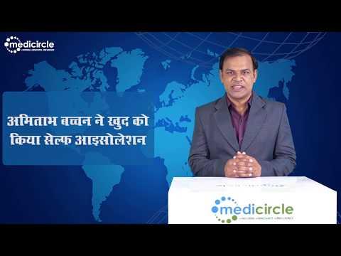 हिन्दी मेडिसर्कल बुलेटिन