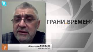 Кто выйдет по амнистии к 20-летию Конституции РФ?