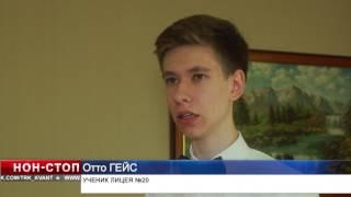 Награждены победители Всероссийской олимпиады по биологии и ОБЖ