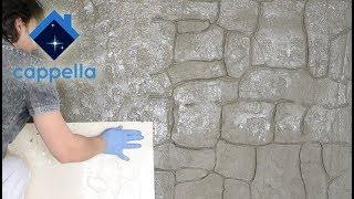 Штамп - матрица Cappella. Имитация камня. Как использовать. Какой использовать раствор.