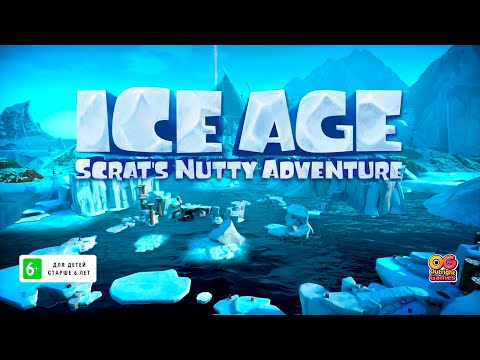 Игра для Nintendo Switch Ледниковый период: Сумасшедшее приключение Скрэта [русские субтитры]