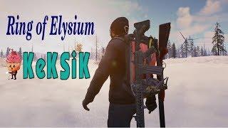 👯👯👯 А вот и наступила зима RoE ✮ Ring Of Elysium   👯👯👯