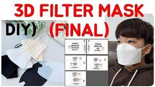 Final)3D FILTER MASK/FREE PATTERN/필터마스크만들기/마스크만들기/무료패턴