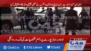 Chinese delegation  Lozan chi arrives at Lahore Airport