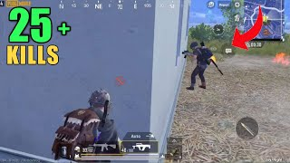 HE DIDN'T WANT TO PAN SO I DID THIS | FUNNY MOMENT | PUBG MOBILE
