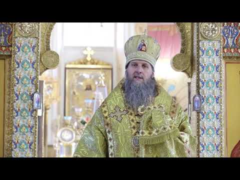 Проповедь митрополита Курганского и Белозерского Даниила в Александро-Невском соборе города Кургана