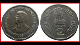 preview picture of video 'Republic India Commemorative Coins'