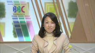 12月8日 びわ湖放送ニュース