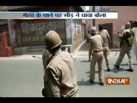 Miscreants attack police station after eid prayers in Meerut