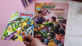 raj comics online - ฟรีวิดีโอออนไลน์ - ดูทีวีออนไลน์ - คลิป