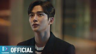 Sandeul - I Feel You