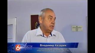 Новости, ТВ6-Курск, эфир от 16.08.2017