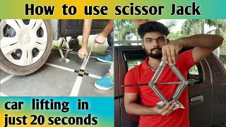 How to use scissor jack. jack lifting points in car. car jack ko kese use kare