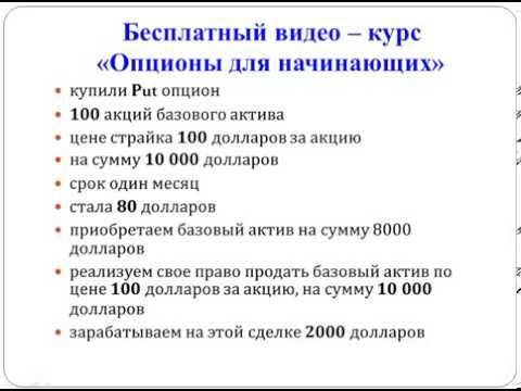 Как торговать бинарными опционами на 60 секунд