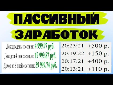 Иметь дополнительный доход пенсионеру