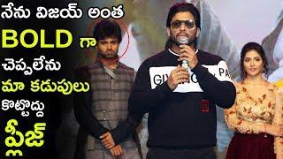 Allu Arjun Full Energitic Speech At Taxiwala Pre Release Event | Life Andhra Tv