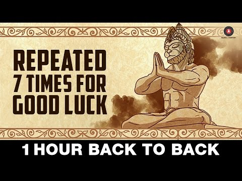 Hanuman Chalisa | Repeated 7 Times For Good Luck | Shekhar Ravjiani | Zee Music Devotional