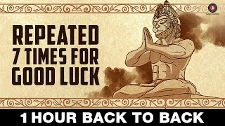 Hanuman Chalisa Full - Repeated 7 times for Good Luck | Shekhar Ravjiani | Aarti | Bhakti Songs