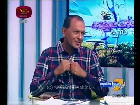 Ayubowan Suba Dawasak 2019-02-08 | Rupavahini
