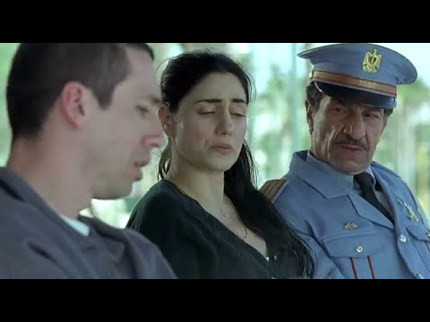 The Band's Visit (2008) Official Trailer