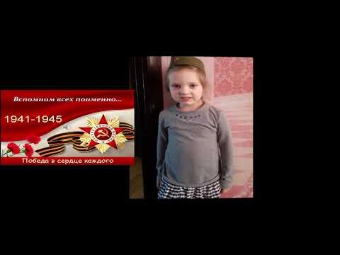 Дошколята из Гатчины: «Мы помним! Мы гордимся!»