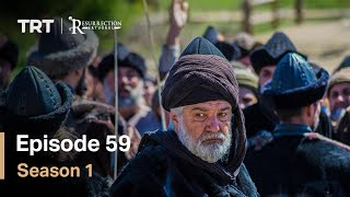 wlext-net dirilis ertugrul season 3 episode 1 - मुफ्त