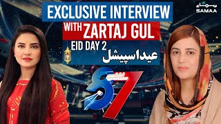 7 se 8 - Eid Special Day 2 | Exclusive interview with Zartaj Gul | SAMAA TV