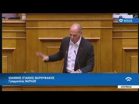 Γ.Βαρουφάκης (Γραμματέας Μέρα 25)(Εθνική Αρχή Ανώτατης Εκπαίδευσης)(21/01/2020)