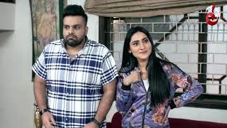 Romi Larki Kay Sath London Jaye Ga? | Comedy Scene | Biwi Se Biwi Tak |Aaj Entertainment