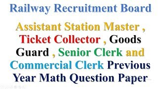 RRB ASM , TC , Senior Clerk Previous Year Math Question Paper