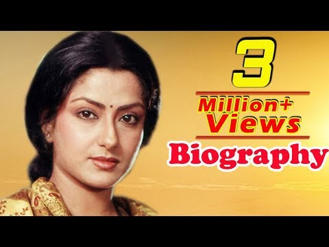 Moushumi Chatterjee - Biography in Hindi | मौसुमी चटर्जी की जीवनी | बॉलीवुड अभिनेत्री | Life Story